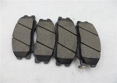 China Auto Front Brake Pad Parts For Chevrolet Aveo With Semi - metallic  96534653 factory